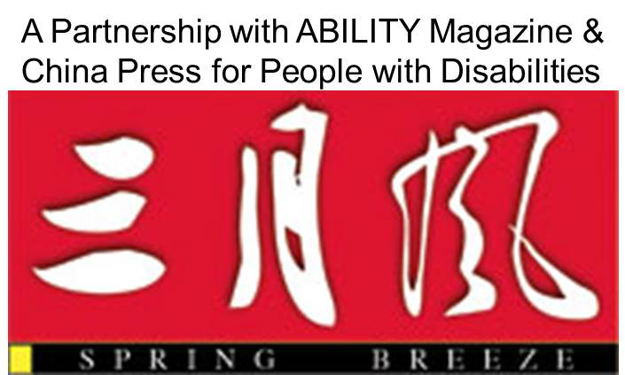 China Press - partner